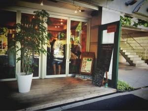 IMG 6401 5778 300x225 - 東京旅行🚅💛